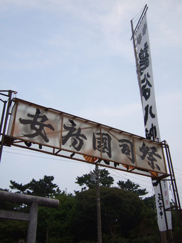 2008_09140061.jpg