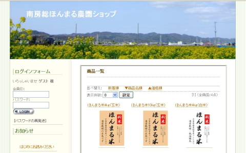 shopphoto.jpg